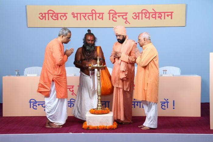 Inauguration of Third All India Hindu Adhiveshan by Saints