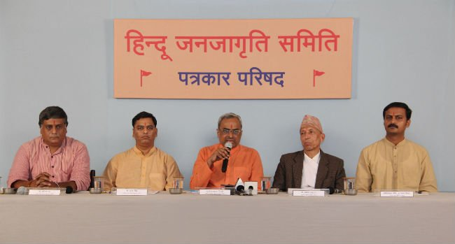 Press conference organised to inform outcome of the convention