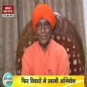 Swami Agnivesh attacks Shankaracharya, questions existence of Lord Ram