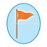 Change of emblem of Hindu Janajagruti Samiti !