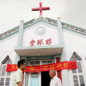Police remove church cross amid crackdown in China