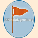 Haliyal (Dharwad, Karnataka) : Spontaneous response by devout Hindus for Hindu unification rally