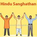 Rashtriya Hindu Andolan at various at places in Maharashtra