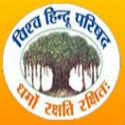 Karnavati (Ahmedabad) : VHP and Bharat Sevashram Sangh arrange gathering of Saints