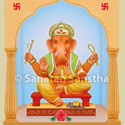 Advertising about Sri Ganesha fulfilling one's wishes is deception of devotees; avoid such deception ! – HJS