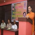 Pune : Announcement by Namo Vyaspeeth for a Congress(men)-free BJP