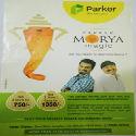 Chiplun (Maharashtra) : Denigration of Shri Ganesh through advertisement of Parkar Readymade Garments
