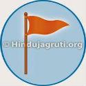 Exhibition on FACT and History of revolutionaries at Pimpri-Pune (Maharashtra) !