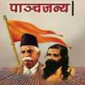 'Love jihad' is taking place in planned way to destabilize society: RSS ideologue