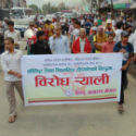 Nepal : Protest rally against the demolition of Shiva temple
