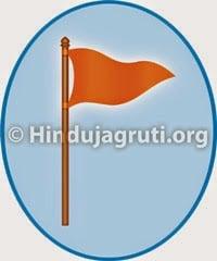 Representatives of HJS and Sanatan Sanstha felicitated by Ganesha Festival Mandals !
