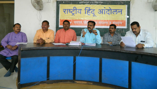 Press_conf_paschim_maha_devasthan_scam