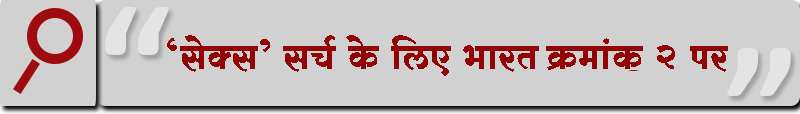 Sunny_campaign_quote_1