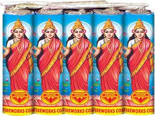 Diwali-Laxmi-bomb