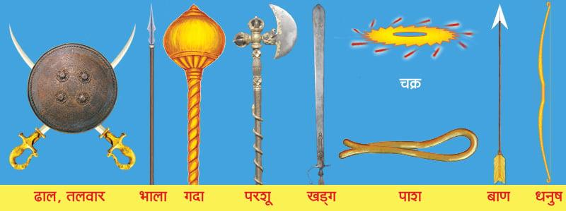 ancient_bharatiya_arms