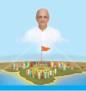 Hindusanghatan_PPDR1