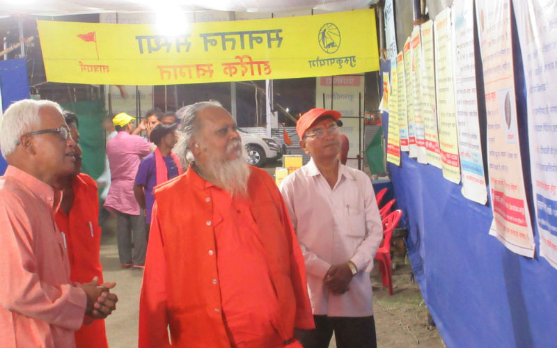 प्रदर्शनी का भ्रमण करते हुए महंत स्वामी मनोहरपुरीजी महाराज