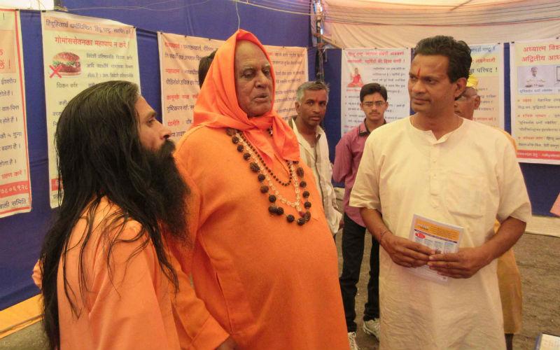 महामंडलेश्वर श्री श्री १००८ स्वामी शिवचैतन्यपुरीजी महाराज