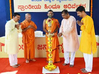 शिवपाडी (कर्नाटक) में प्रांतीय हिन्दू अधिवेशन में संत एवं हिन्दुत्वनिष्ठों का सहभाग