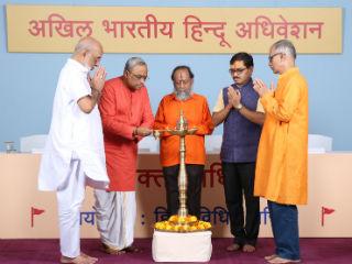 सप्तम अखिल भारतीय हिन्दू अधिवेशन के अंतर्गत 'राष्ट्रीय अधिवक्ता अधिवेशन' का प्रारंभ