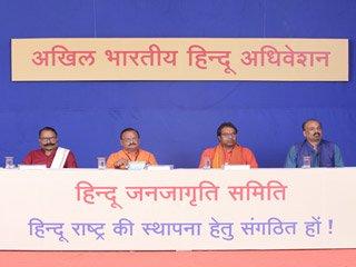 भाषावाद, प्रांतवाद, जातिवाद एवं राजनीतिक समूहवाद से अलग होकर 'मैं केवल एक हिन्दू हूं', इसे ही प्रधानता देकर कार्य करने का निश्चय !