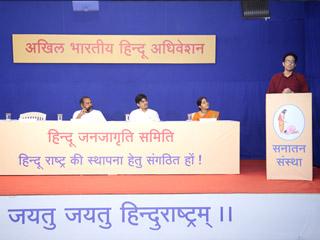 'हिन्दू राष्ट्र स्थापना के लिए प्रसारमाध्यमों का कार्य' इस उद्बोधन सत्र में मान्यवरोंद्वारा व्यक्त किए गए विचार !