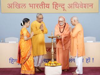 सप्तम 'अखिल भारतीय हिन्दू अधिवेशन' का उत्साहपूर्ण वातावरण में शुभारंभ !