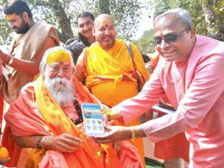 शंकराचार्य स्वामी श्री स्वरूपानंद सरस्वती महाराज के शुभहस्तों हिन्दू जनजागृति समिति द्वारा प्रकाशित एन्ड्रोईड एप 'कुंभपर्व प्रयागराज २०१९' का लोकार्पण