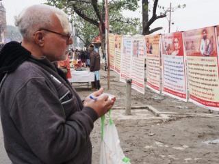 प्रयागराज कुंभ मेला के अक्षय वट किला घाट बडेहनुमान मंदिर के मार्ग पर क्रांतिकारियोकि चित्र प्रदर्शनी विनामूल्य सभी के लिये लगाई गयी