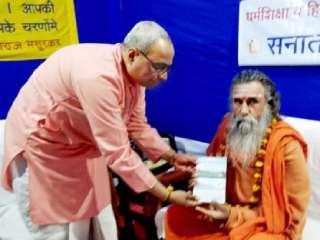 भारत हिन्दू राष्ट्र बनना चाहिए ! – श्री महंत हरिहरानंद भारतीजी महाराज