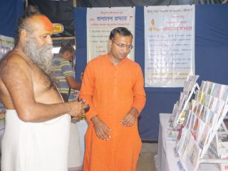 Sanatan's activities are good : Shri Shri 108 Shri Mahant Ghanashyamdas Bapu