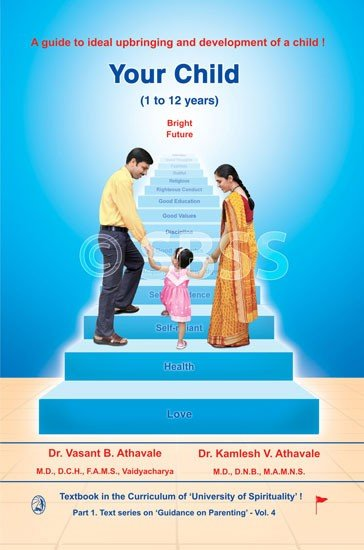 your-child-1-to-12-years
