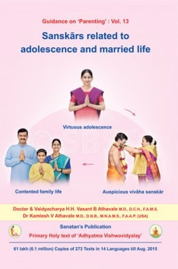 sanskrs-related-to-adolescence-and-married-life