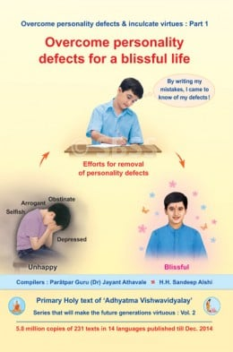 overcome-personality-defects-for-a-blissful-life