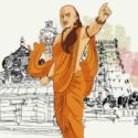 ಚಾಣಕ್ಯ, ಕೌಟಿಲ್ಯ, chanakya