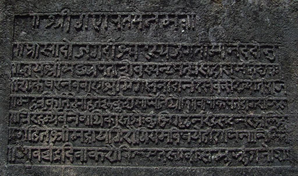 1277143324_Shivrajyabhishek_Raigad_shi