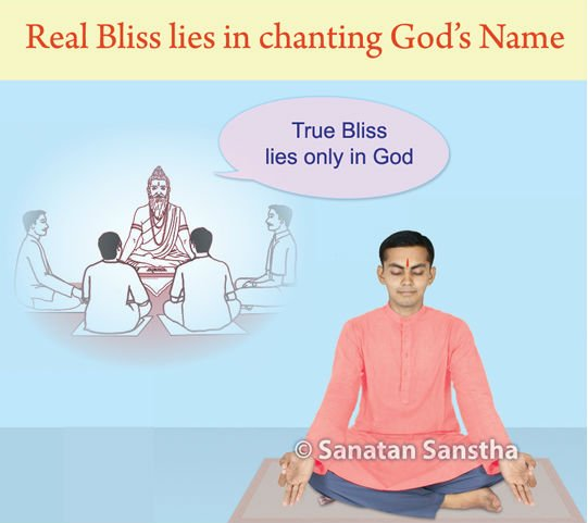 Real Bliss lies in chanting God's Name - Hinduism for Kids