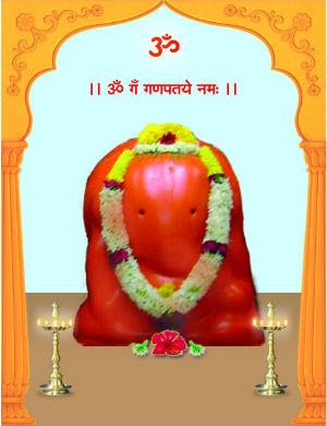 Shri Chintamani