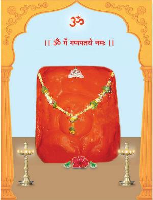 Shri Girijatmaj