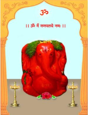 Shri Varad Vinayak