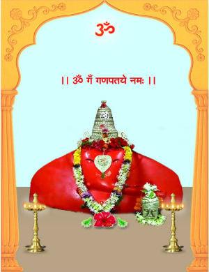 Ganesh Utsav Ballaleshwar Pali Ashtavinayak Eight Ganesha Temples Mumbai Photo Gallery for free download