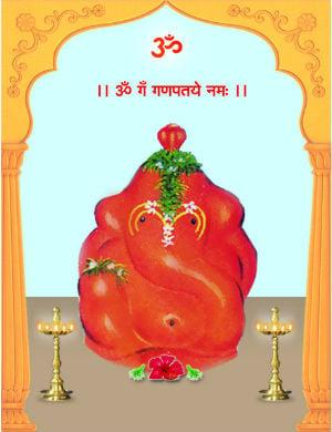 Shri Moreshwar