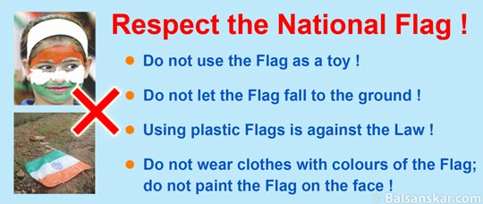 Respect_National_Flag