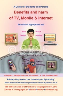 benefits-and-harm-of-tv-mobile-internet