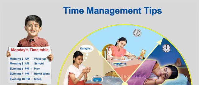 Time_management_banner