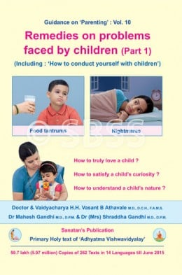 remedies-on-problems-faced-by-children-part-1