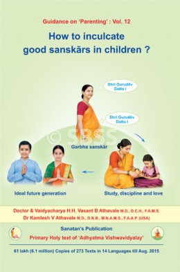 how-to-inculcate-good-sanskrs-in-children