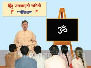 Dharmashikshan_320_M