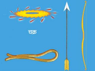 ancient_bharatiya_arms320