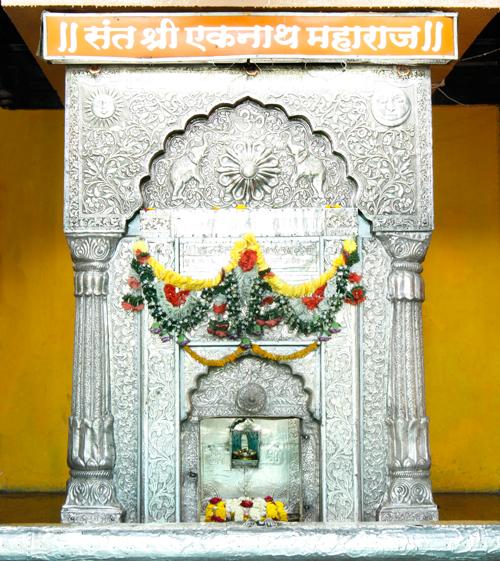 samadhi_mandir